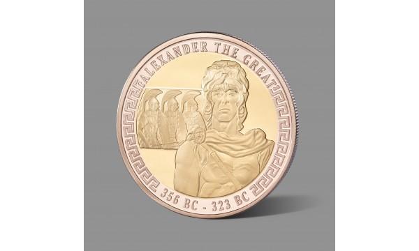 Aleksandrui Makedoniečiui skirtas paauksuotas medalis