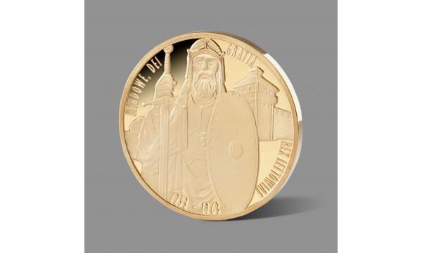 Lietuvos karaliui Mindaugui skirtas paauksuotas medalis